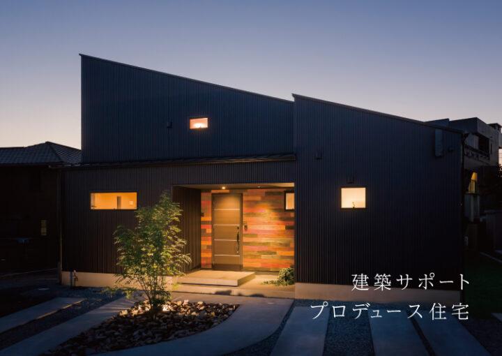A4nakatoji_yoko01