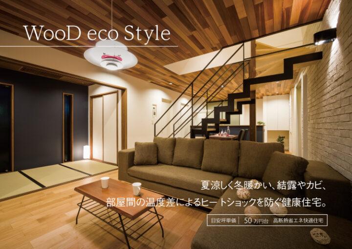 A4nakatoji_yoko04