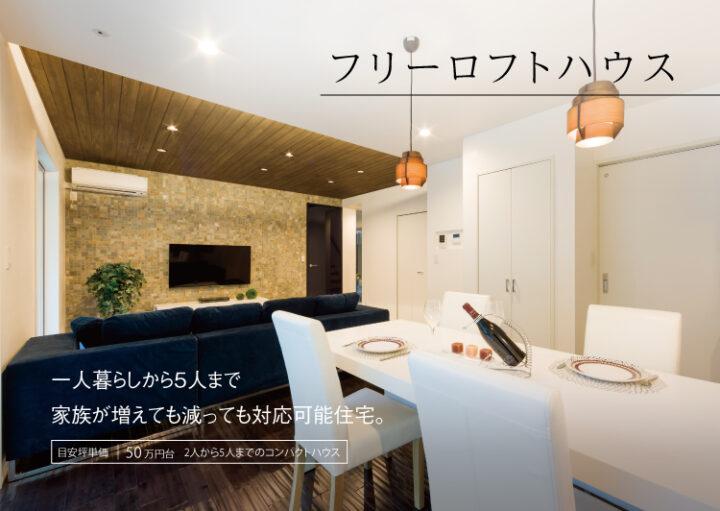 A4nakatoji_yoko05