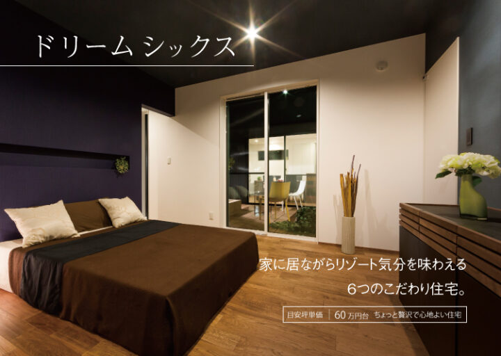 A4nakatoji_yoko06