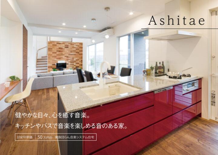 A4nakatoji_yoko07