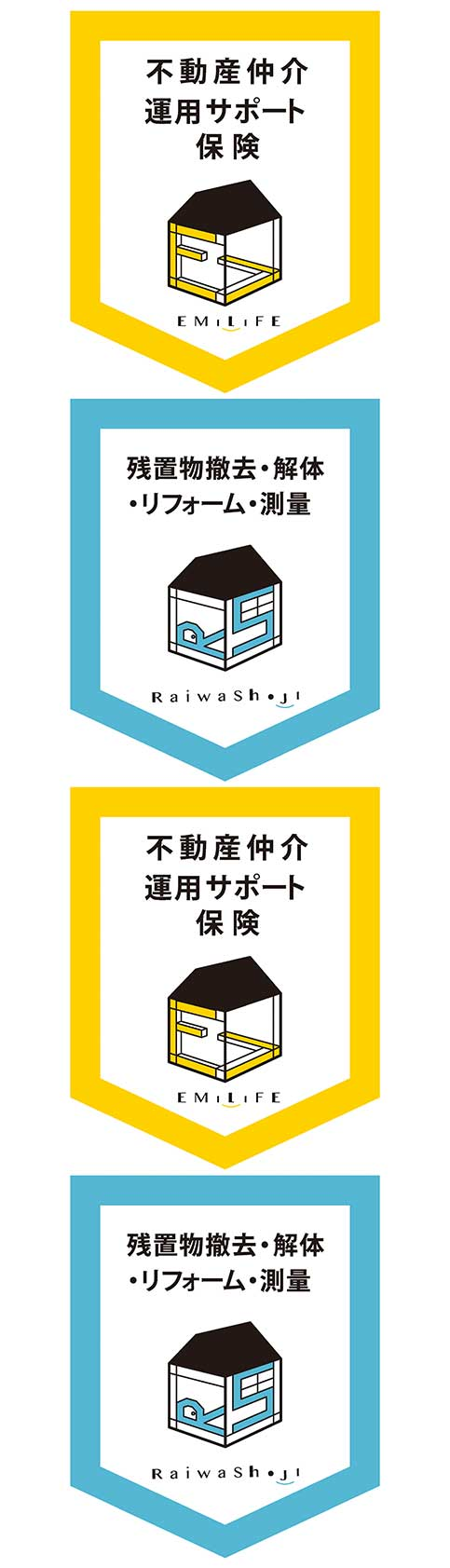 img_branding02