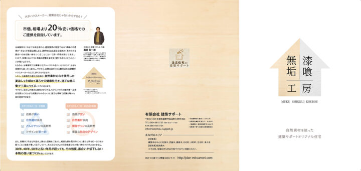 img_brochure01