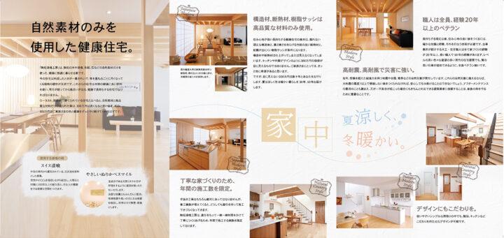 img_brochure02