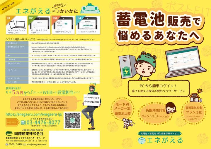 img_brochure03