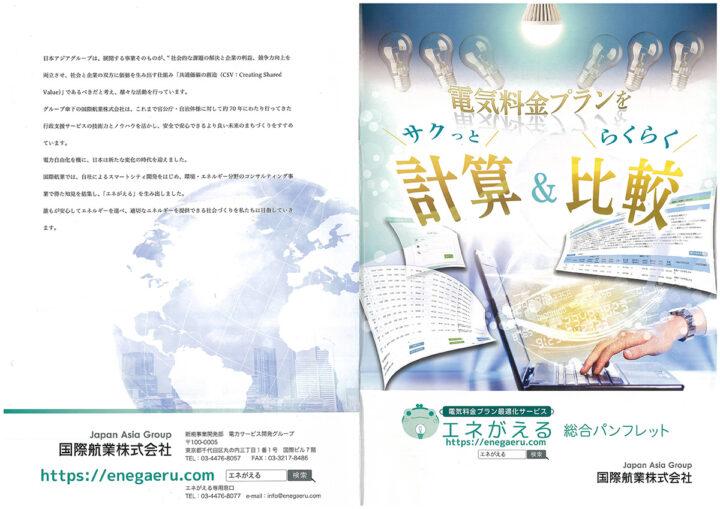 img_brochure07