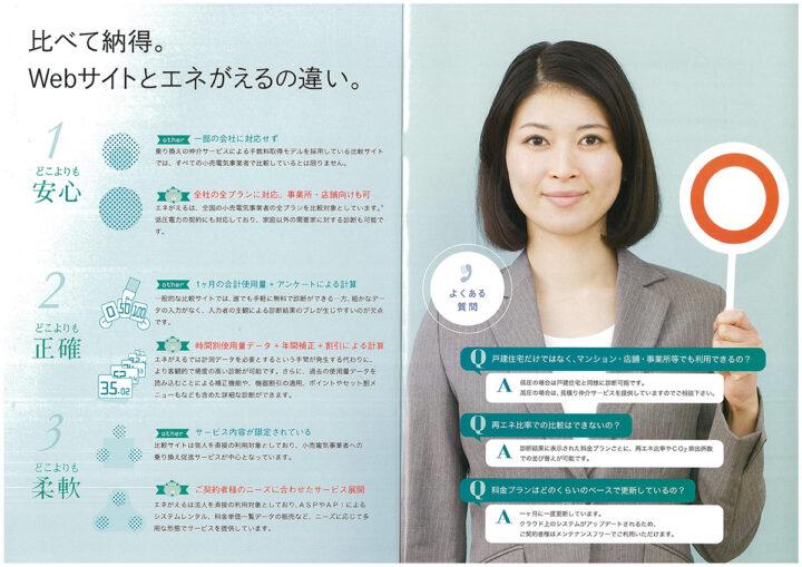 img_brochure12