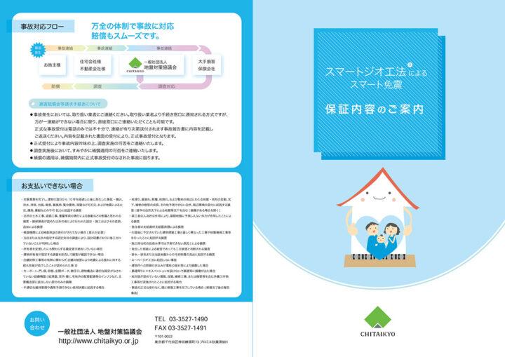 img_brochure13