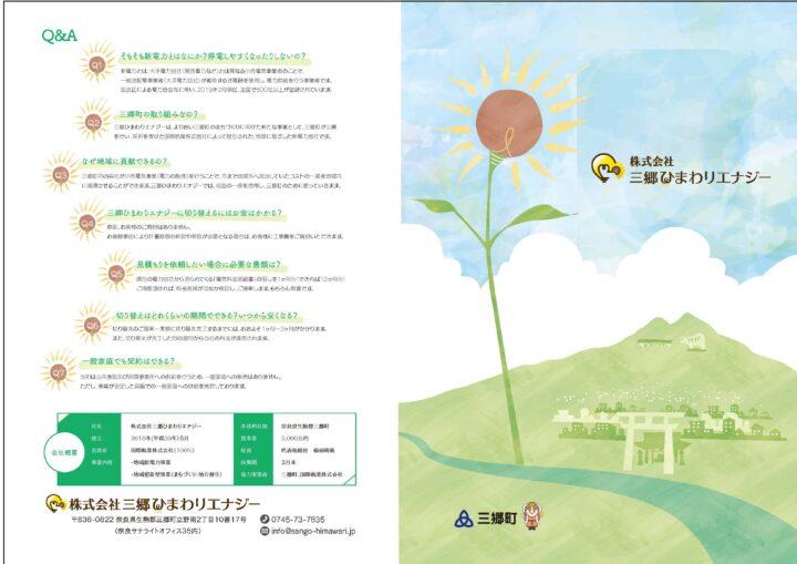 img_brochure15