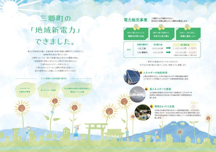 img_brochure16